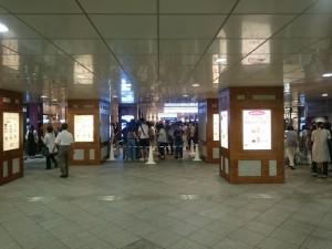 アートアクアリウム 2016 東京 混雑