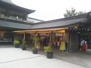 寒川神社 ご朱印