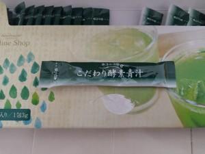 ホコニコの酵素青汁