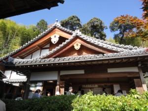 鈴虫寺は縁結びのパワースポット